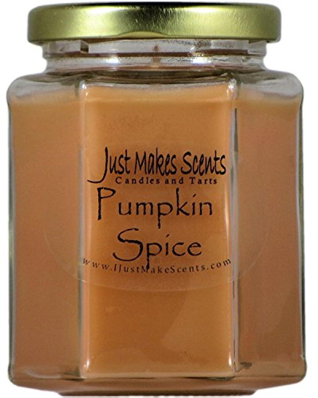 里親建てる彫刻Pumpkin Spice香りつきBlended Soy Candle | Great Smelling Fall Fragrance |手Poured in the USA by Just Makes Scents