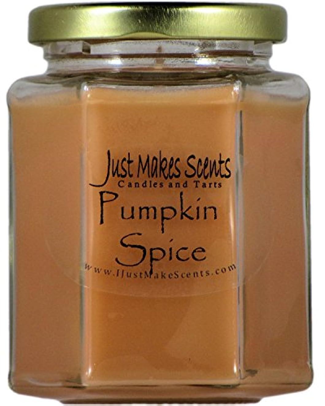 二年生意気込み変形Pumpkin Spice香りつきBlended Soy Candle | Great Smelling Fall Fragrance |手Poured in the USA by Just Makes Scents