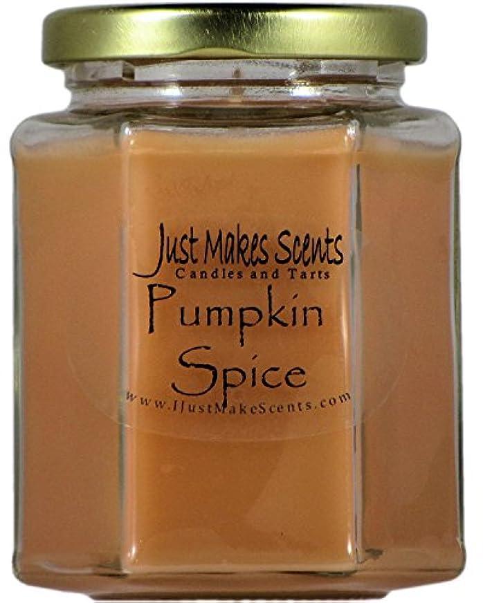 突き刺す支配する黒くするPumpkin Spice香りつきBlended Soy Candle   Great Smelling Fall Fragrance  手Poured in the USA by Just Makes Scents