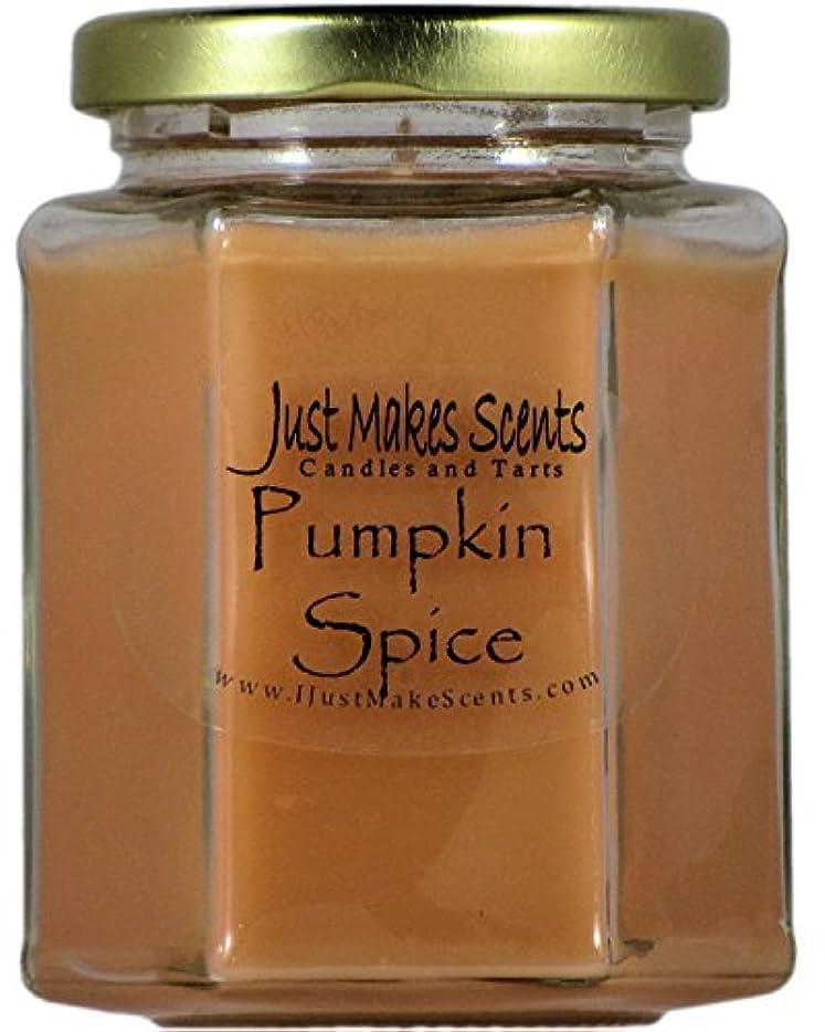 ボード負スライムPumpkin Spice香りつきBlended Soy Candle | Great Smelling Fall Fragrance |手Poured in the USA by Just Makes Scents
