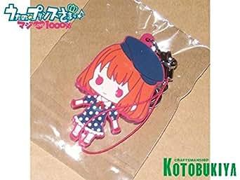 うたプリ♪ 七海春歌 ラバスト Debut BOX ラバーストラップ コレクション うたの☆プリンスさまっ♪ コトブキヤ ラバーマスコット