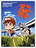 ミニパト [DVD]