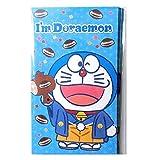 I'm Doraemon お年玉袋 ドラえもん ぽち袋 5枚入り(シール付) 「打ち出の小槌」