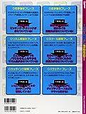 ギター・マガジン ギター基礎トレ365日!(CD付き) (リットーミュージック・ムック) 画像