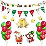 SUJESI クリスマス サンタクロース バルーンセット クリスマス飾り アルミバルーンセット 装飾 豪華 飾り付け 風船 セット パーティー 学園祭 デコレーション バーKTV会場の装飾