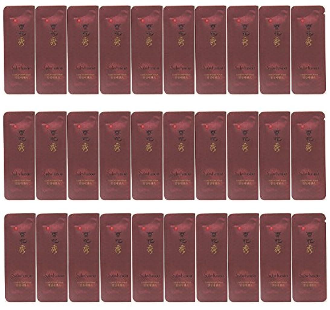 花束従来の比類のない【ソルファス 雪花秀 Sulwhasoo】 雪花秀/ソルファス 珍雪 Extra Refining Serum(30ml) 1mlx30個 [並行輸入品]