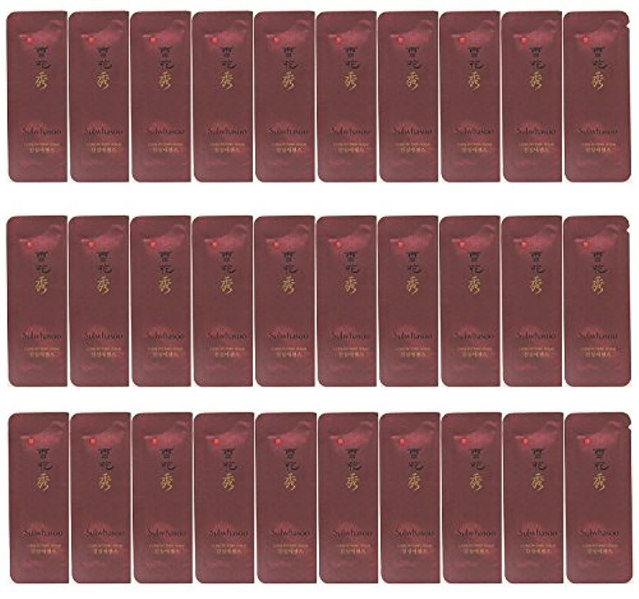 十二十宝石【ソルファス 雪花秀 Sulwhasoo】 雪花秀/ソルファス 珍雪 Extra Refining Serum(30ml) 1mlx30個 [並行輸入品]