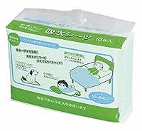 《ASAKUSA》使い捨て 吸水シーツ(10枚入り)(bo-3051) 旅行や介護、お子様にも!