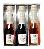 OSUYA 飲む酢・デザートビネガーギフト(ざくろ・瀬戸内レモン・白葡萄) 150ml×3本入り