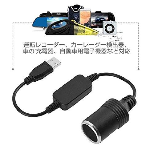 Lifepartner USBポート 12V 車用のシガレッ...