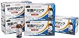 【Amazon.co.jp限定】 PHARMA CHOICE 栄養ドリンク リオパミン3000 100mlx50本 [指定医薬部外品]