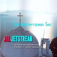 JALジェットストリーム 「地中海」