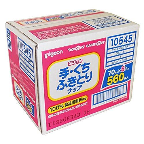 ピジョン 手・くちふきとりナップ詰めかえ用 70枚入8個パック(560枚)