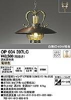 オーデリック LEDペンダントライト 白熱灯40W相当 電球色 調光タイプ OP034397LC