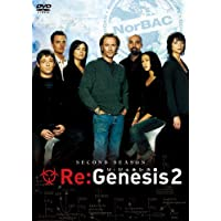 Re:Genesis 2 DVD-BOX