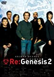 Re:Genesis 2 DVD-BOX(DVD全般)
