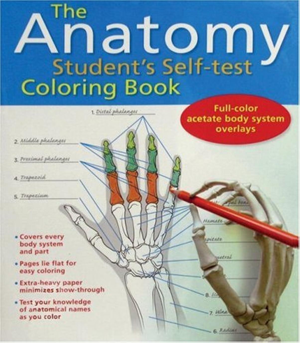 アマチュアお茶ジャングルAnatomy Student's Self-Test Coloring Book
