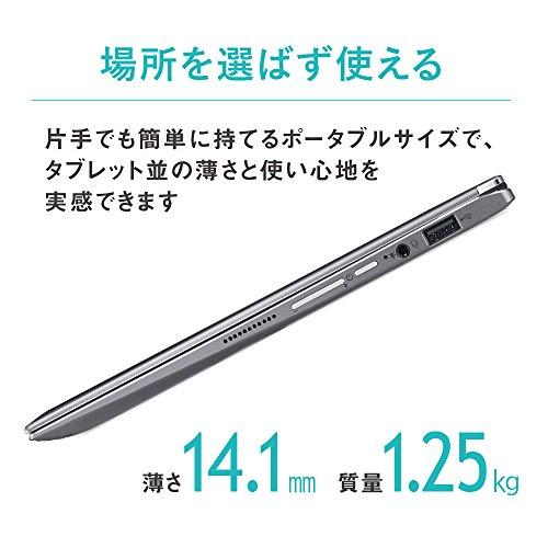 Acer ノートパソコン Spin1 SP111-32N-A24Q Windows10/Pentium N4200/11.6インチ/4GB/128G/ペンなし