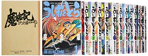 うしおととら 完全版 コミック 1-20巻セット (少年サンデーコミックススペシャル)の詳細を見る