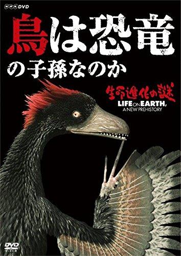 生命進化の謎 LIFE ON EARTH...