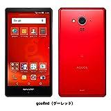 シャープ [LTE対応]SIMフリー Android 5.0スマートフォン「g04(SH-M02) gooのスマホ・グーレッド」 5.0型(ROM/RAM:16GB/2GB) SH-M02-RGOO