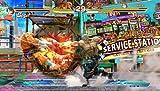 STREET FIGHTER X 鉄拳 - PSVita