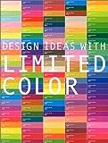 限られた色のデザインアイデア 画像