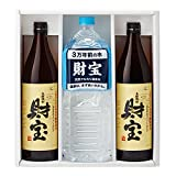 財宝 焼酎 スペシャル 芋 25度 5合瓶 900ml×2本 & 天然 アルカリ 温泉水 2L×1本 セット