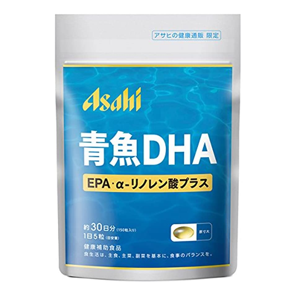 ピル保証する征服者ASAHI(アサヒ) 青魚DHA EPA?α-リノレン酸プラス