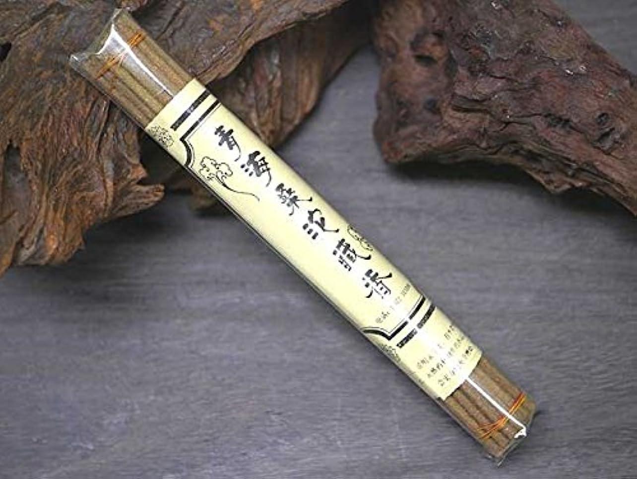 重荷もっと音声学青海桑沱蔵香 中国青海省チベット自治州のお香【青海桑沱蔵香】