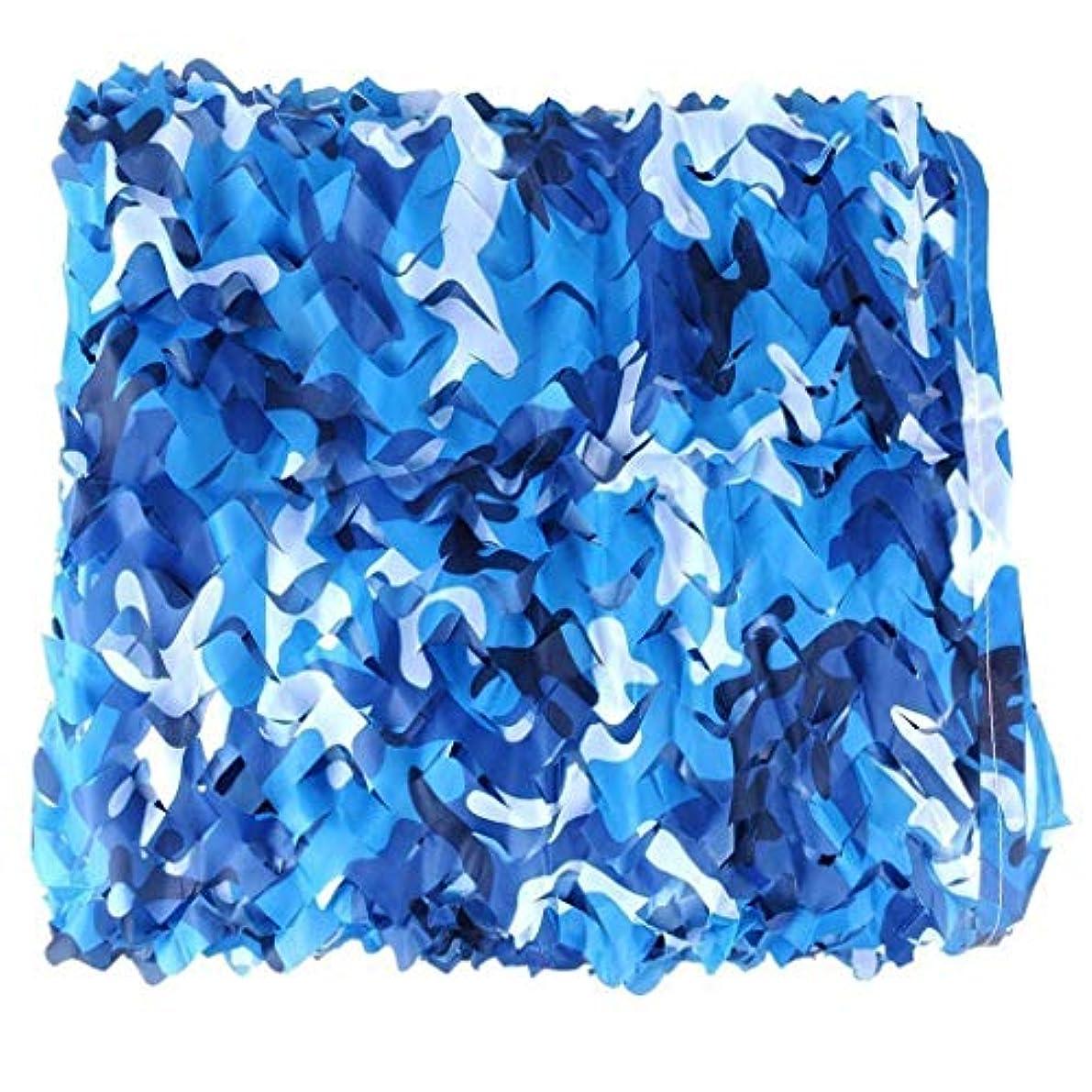二度俳優人工的なオーシャンモードカモフラージュダブルロープメッシュ織オックスフォード布屋外プールサンバイザー装飾隠されたシェードネットマルチサイズオプション(サイズ:3 * 4m) (サイズ さいず : 5*6m)