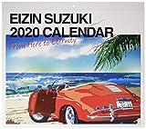 エイジン本舗 鈴木英人 2020年 カレンダー CL-500 壁掛け