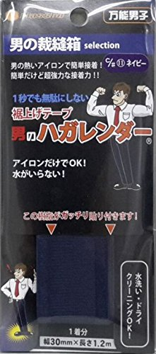 八商商事『強力裾上げテープ! 男のハガレンダー(5色組)』