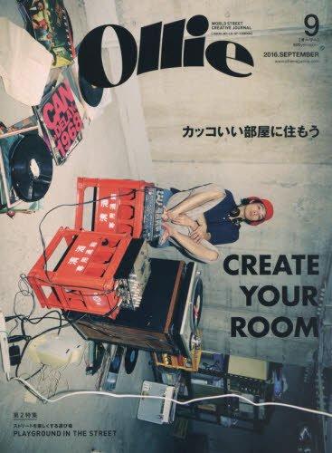 Ollie(オーリー) 2016年 09 月号 [雑誌] (カッコいい部屋に...