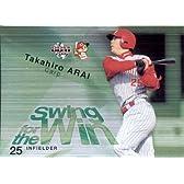 BBM2006 ベースボールカード セカンドバージョン Swing for the Win No.SW12 新井貴浩