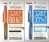 5106VSdXCDL. SL160  - 海外在住者のお土産にオススメ!日本のスマート文具・文房具が外国で大人気