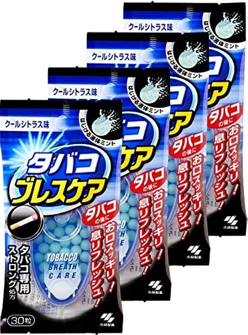 バルク法的と組む【まとめ買い】タバコブレスケア クールシトラス味(ストロングタイプ) 30粒×4個(120粒)