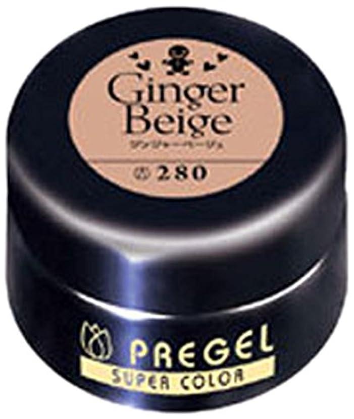 鋸歯状コンパイル熟したプリジェル ジェルネイル スーパーカラーEX ジンジャーベージュ 4g PG-SE280