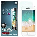 エレコム iPhone SE ガラスフィルム ガラス 0.33mm 指紋防止 反射防止 [ iPhone5S / iPhone5 / iPhone5C 対応] PM-A18SFLGGM