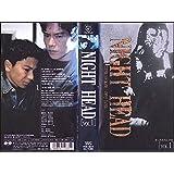 NIGHT HEAD Vol.1 [VHS]