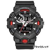 1stモール SMAEL ミリタリー アナデジ 腕時計 メンズ 男性 クロノグラフ 多機能 スポーツ ウォッチ (ブラック レッド) ST-SME41-BKRD