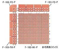 山崎産業 素足スノコ (縁駒M) ブルー