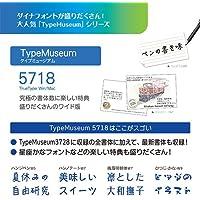 DynaFont TypeMuseum 5718 TrueType for Mac [ダウンロード]
