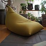むにゅぽよ感触がたまらないビーズクッション Pyram 三角型 日本製 [グリーン] マイクロビーズ ソファー