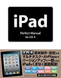 iPad Perfect Manual for iOS 4