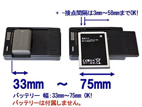 【ANE-USB-01】電池パック充電器:softbank:AQUOS PHONE 102SH 電池パックSHBED1 対応 【USB電源接続タイプ】【高出力:800mA】ノートパソコン:モバイルバッテリー:充電器等のUSBに接続して使用!:予備の電池パック充電に便利!