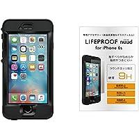 【日本正規代理店品・iPhone本体保証付】ラウンドエッジ強化ガラス液晶保護フィルム for LIFEPROOF nuud 専用モデル+LIFEPROOF nuud iPhone6s Black 4580395289496