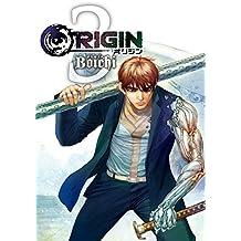 ORIGIN(3) (ヤングマガジンコミックス)