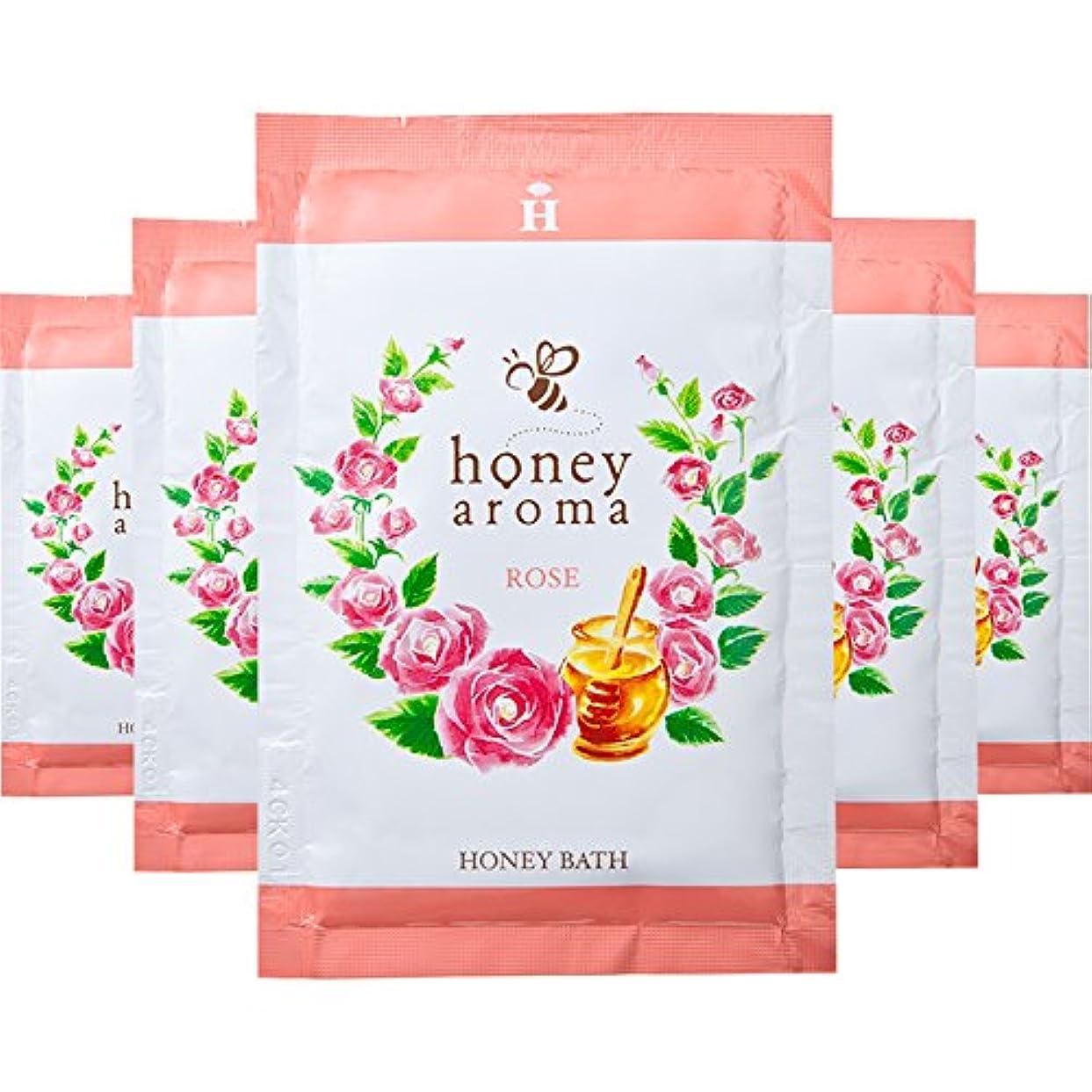 貼り直すお手伝いさん意欲ハニーアロマ ハニーバス(入浴剤) 5包(ローズの香り)