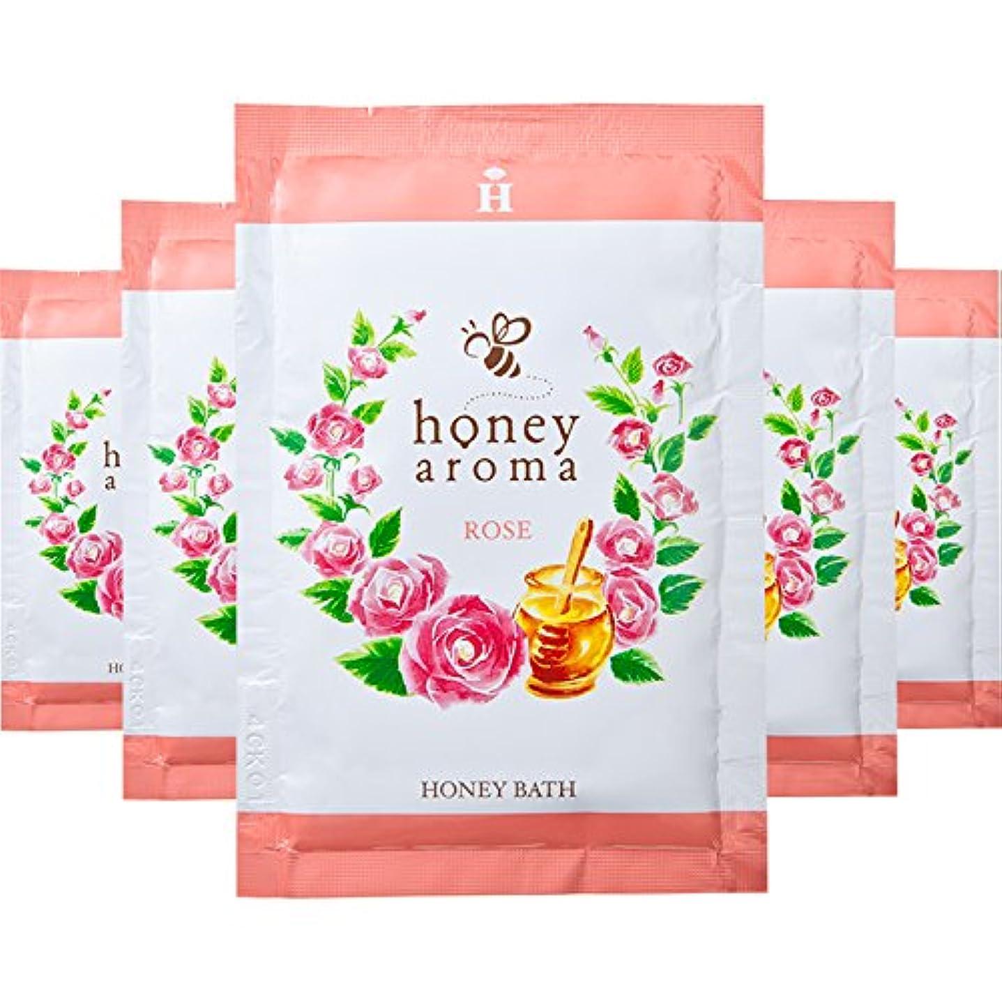 現象主張無視するハニーアロマ ハニーバス(入浴剤) 5包(ローズの香り)